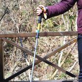 戶外裝備登山杖5節摺疊鋁合金伸縮直柄徒步登山手杖igo 溫暖享家
