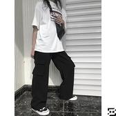 美式工裝大口袋拖地褲子復古寬鬆bf長褲女【左岸男裝】