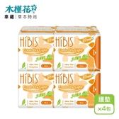 HIBIS木槿花 貼身透氣草本衛生棉 護墊16cm 30片裝x4包