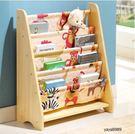 寶寶書架兒童書櫃幼兒園圖書架小孩家用簡易...