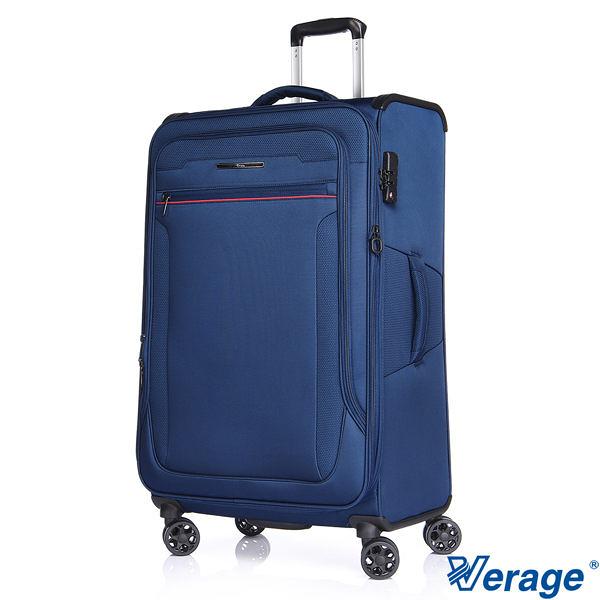 英國 Verage 維麗杰 24吋 風格時尚系列 旅行箱/行李箱-(藍)
