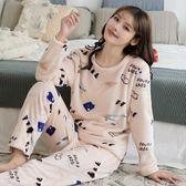 珊瑚絨睡衣女秋冬季套頭保暖法蘭絨春秋加絨加厚可外穿家居服套裝-ifashion