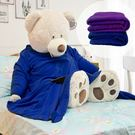 超保暖 素面懶人袖毯-【海青色】 搖粒絨加厚時尚懶人袖毯 ◆台灣精製◆ HOUXURY寢具超取限2件--