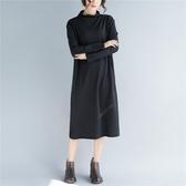 百搭半高領洋裝連身裙女文藝大尺碼顯瘦中長款純色加厚打底裙子 週年慶降價