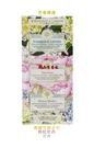 岡山戀香水~澳洲 W&L植物精油香皂禮盒-花香精選 3*200g~優惠價:428元