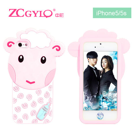 King*Shop~來自星星的禮都教授 蘋果iPhone5S矽膠套 i5s 保護套5代手機殼
