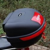 後背箱摩托車后備箱特大號可拆卸男裝女裝踏板電瓶車機車電動車尾箱LX 智慧e家
