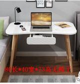 ins北歐書桌實木簡約家用臥室學生多功能寫字桌辦公日臺式電腦桌