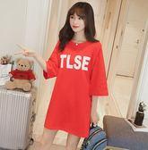 韓版小清新中袖涼感長版上衣 女夏裝新款寬鬆 LR2864【Pink中大尺碼】