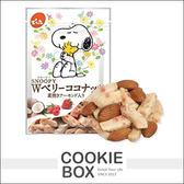 【即期品】日本 DENROKY 天六 SNOOPY 史努比 莓果椰香堅果點心 32g *餅乾盒子*
