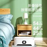 【新北現貨】110V折疊殺菌烘干機家用小型干衣機速干衣烘衣機單身公寓用干衣機【萬聖節狂歡】
