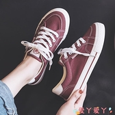 帆布鞋 帆布鞋女2021年秋冬季新款百搭低幫布鞋學生小黑潮鞋板鞋 愛丫 新品