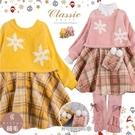 珍珠冰雪公主拼接格紋裙洋裝-2色(厚棉,...