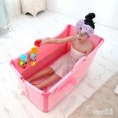 小孩洗澡桶浴桶 加長可折疊寶寶兒童塑料泡澡桶 洗澡盆浴盆游泳池 LR10298【Sweet家居】