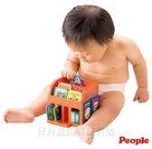 people 寶寶小小書櫃玩具手指訓練日月星媽咪寶貝館