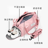健身包女小輕便干濕分離訓練運動游泳包大容量短途旅行手提行李袋