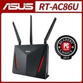 [富廉網] ASUS華碩 RT-AC86U 路由器 802.11ac 雙頻無線 2900Mbps Gigabit