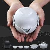 快客杯 一壺三杯便攜式陶瓷功夫茶杯旅行茶具套裝簡約小套戶外定制 3色