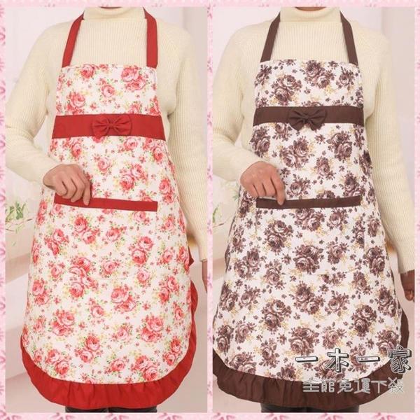 圍裙 家用廚房防水防油透氣可愛日系女韓版時尚無袖工作服做飯圍腰