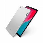 【綠蔭-免運】Lenovo Tab M10 FHD TB-X606F 10.3吋平板(白金灰色)
