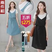 【五折價$275】糖罐子圓領素面上衣+素面雙條肩帶抽繩洋裝→預購【E50812】
