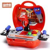 兒童過家家玩具仿真手提箱早教益智維修工具男孩玩具寶寶3-6歲 韓趣優品☌
