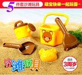 沙灘玩具-套裝寶寶沙灘桶套裝男孩女孩塑料小鏟子沙漏 解憂雜貨鋪