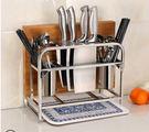 304不鏽鋼刀架砧板架菜板架 刀座廚房置物架用品收納架