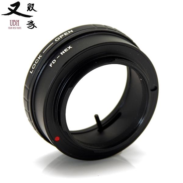 又敗家@外貿版佳能Canon可調光圈FD轉E-Mount轉接環FD鏡頭接到SONY索尼E接環相機FD-NEX轉接環FD轉NEX接環