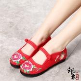 布鞋千層底舒適繡花鞋民族風復古風一字搭扣女式單鞋 降價兩天