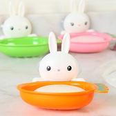 ✭米菈生活館✭【N124】兔子造型雙吸盤皂盒 肥皂 衛浴 洗手 水槽 清潔 輕洗 排水 軟化 濾水 置物