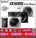 《映像數位》 SONY α6000+ E...