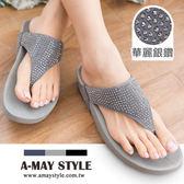 拖鞋-華麗T字銀鑽夾腳涼鞋 P7-1
