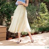 《CA1549》純色荷葉百褶浪漫網紗腰鬆緊長裙 OrangeBear