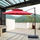 戶外遮陽傘庭院傘羅馬傘3米大傘折疊防曬崗亭傘保安太陽傘擺攤傘