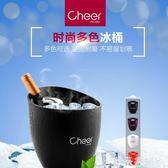 不銹鋼冰桶 cheer啟爾 冰桶 紅酒葡萄酒冰桶香檳桶 KTV酒吧家用冰桶酒桶3.6L 薇薇家飾