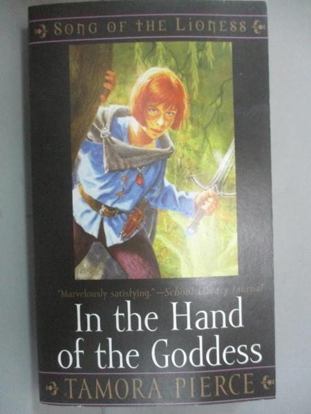 【書寶二手書T2/原文小說_A7Q】In the Hand of the Goddess_Pierce, Tamora