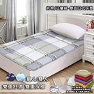 法蘭絨/純棉 雙面舒適透氣 日式床墊 MIT -雙人/ Gloria