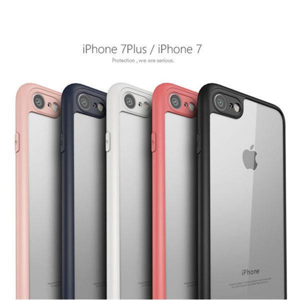 【SZ24】Apple iPhoneX iPhone 8 7 6S Plus 手機殼 超薄 矽膠邊框 透明背板 保護殼 全包覆 防摔 簡約 保護套