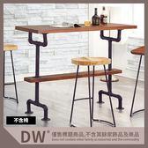 【多瓦娜】19046-247004 BZ-01水管高吧桌