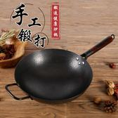 雙十二狂歡購 涂層燃氣灶適用老式圓底熟鐵家用炒菜鍋
