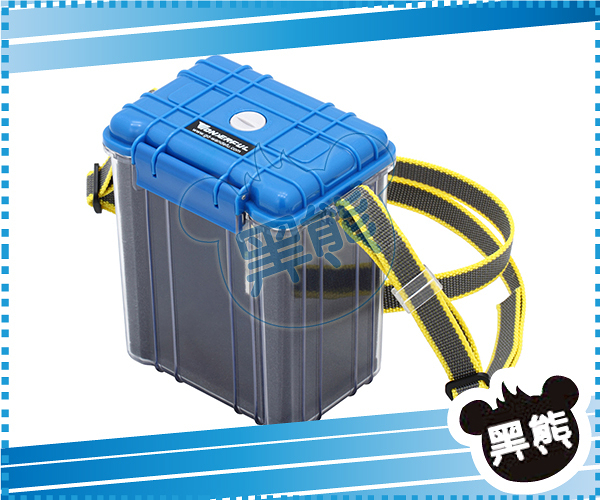 黑熊館 WONDERFUL 萬得福 PC-1316 氣密箱  小型箱