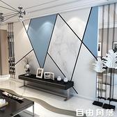 北歐8D墻紙幾何線條現代簡約電視背景墻壁紙客廳影視墻布壁布壁畫 自由角落