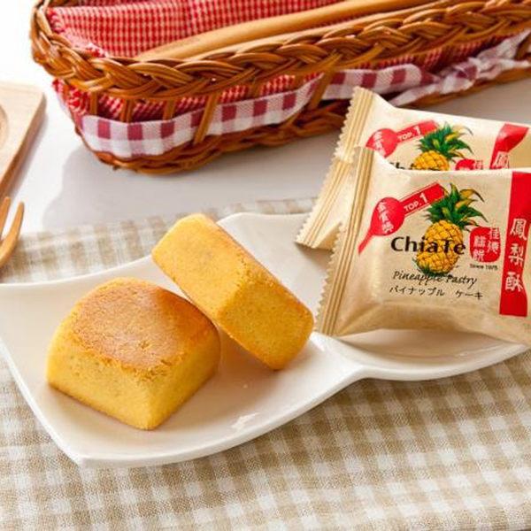 【佳德】鳳梨酥2盒(12入/盒)