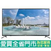 奇美50型4K液晶電視TL-50M100含配送到府+標準安裝【愛買】