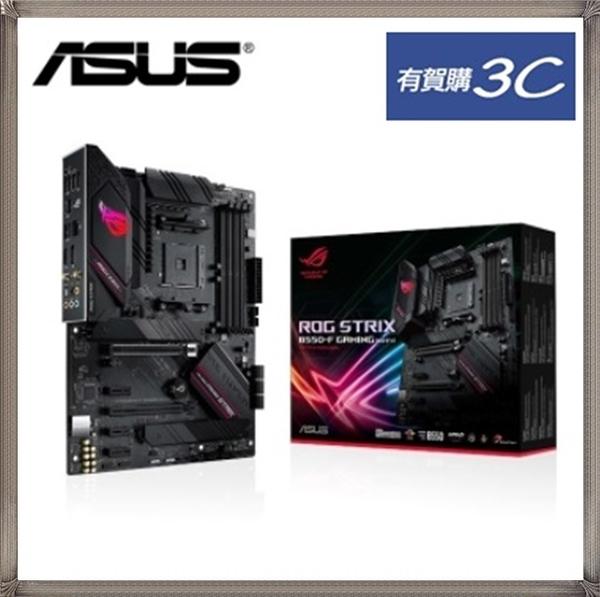 華碩 ASUS ROG STRIX B550-F GAMING WIFI 6 AX AMD 主機板