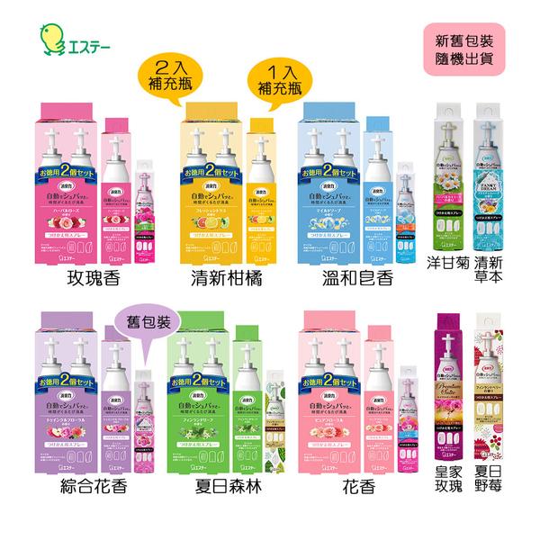 日本ST雞仔牌自動消臭芳香噴霧補充瓶多款任選