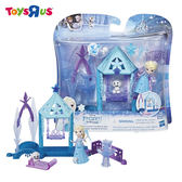 玩具反斗城 冰雪奇緣迷你公主及房屋