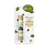 Deary堤爾妮乳油木極潤護唇膏4.5g【康是美】