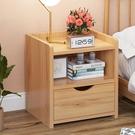床頭櫃 簡約現代臥室床邊小柜子儲物柜北歐經濟床頭收納置物架TW【快速出貨八折搶購】